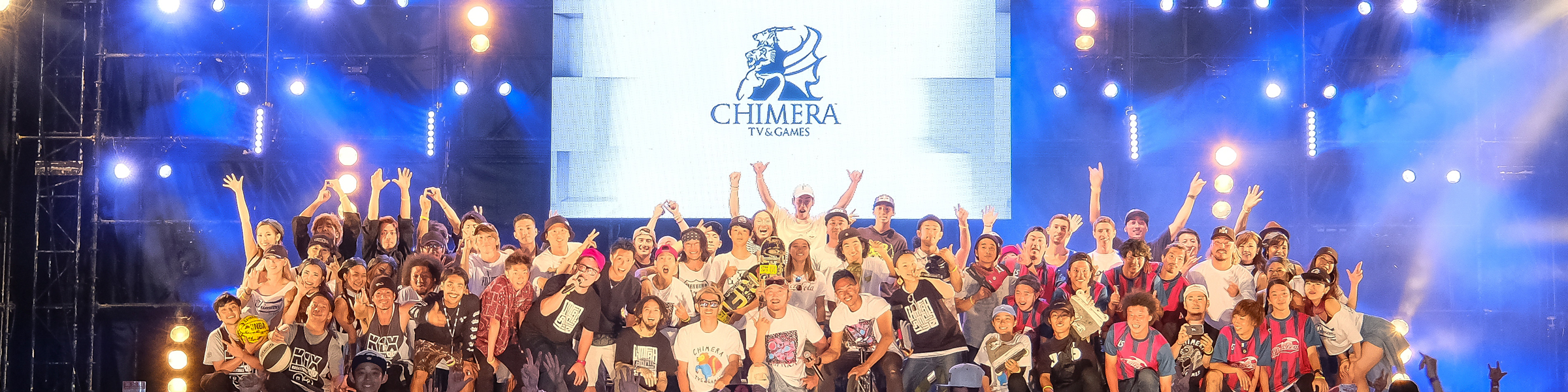 CHIMERA GAMESのアーカイブ画像:Vol.3ヘッダー