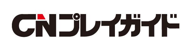 CHIMERA GAMES TICKETのコンテンツ:CNプレイガイドボタン