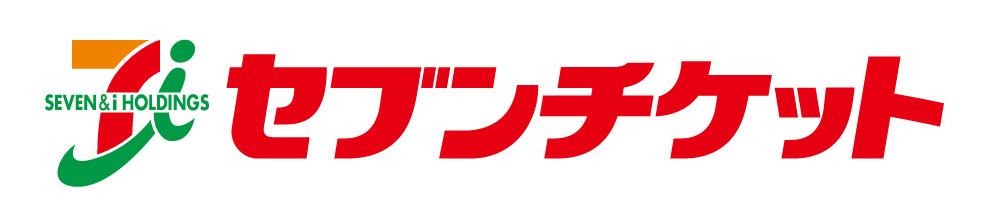 CHIMERA GAMES TICKETのコンテンツ:セブンチケットのボタン