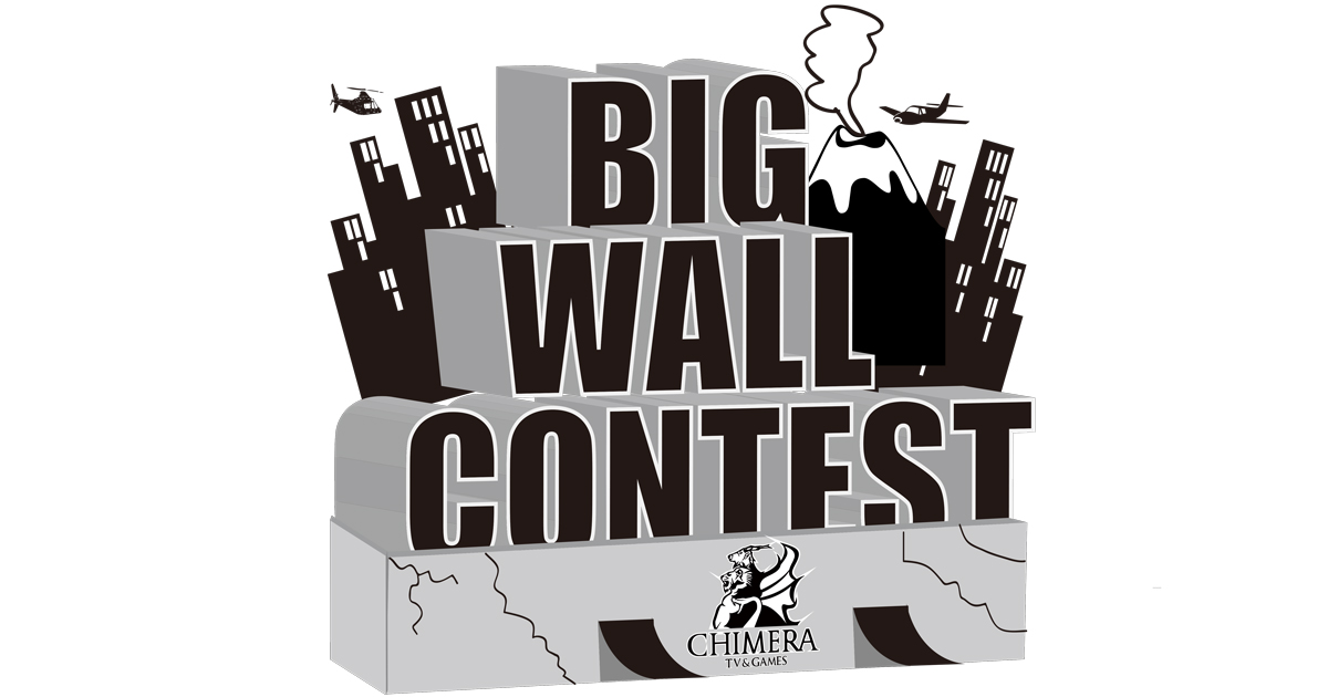 BIG WALL CONTEST