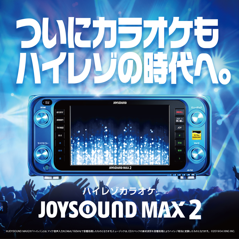 CONTENTS_JOYSOUND_1000-1000