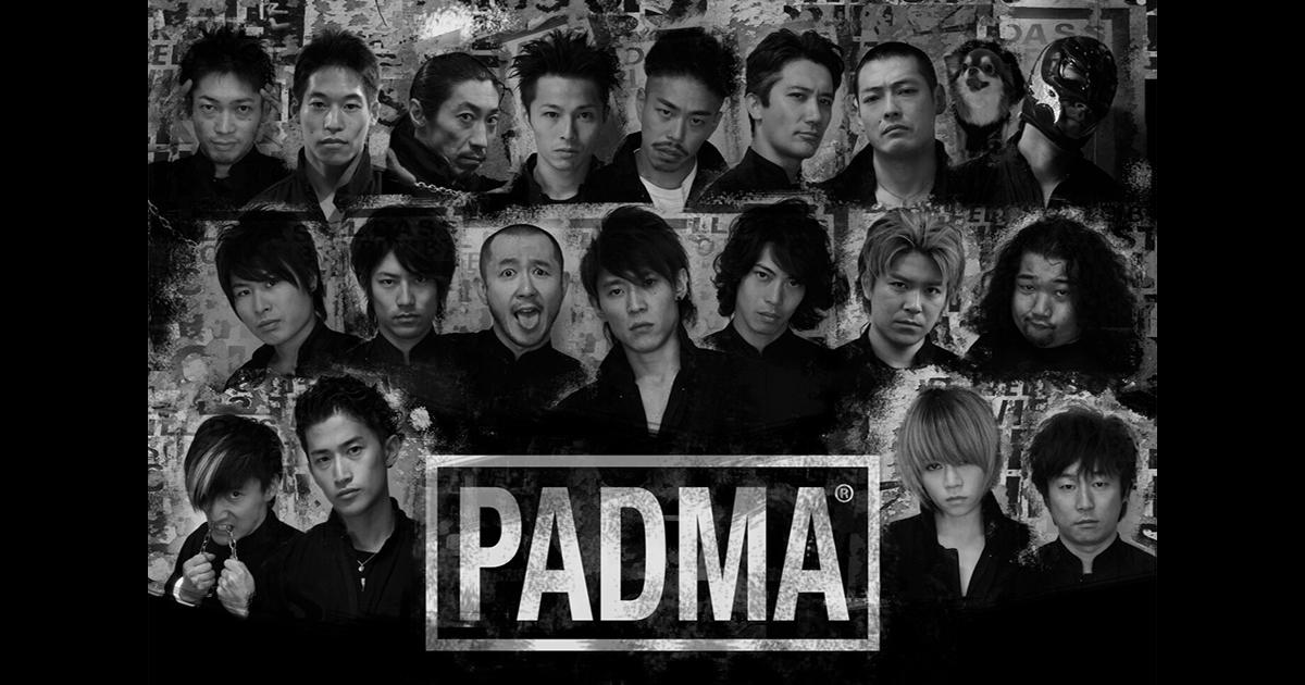 CHIMERA GAMESのコンテンツ:パドマ-PADMA
