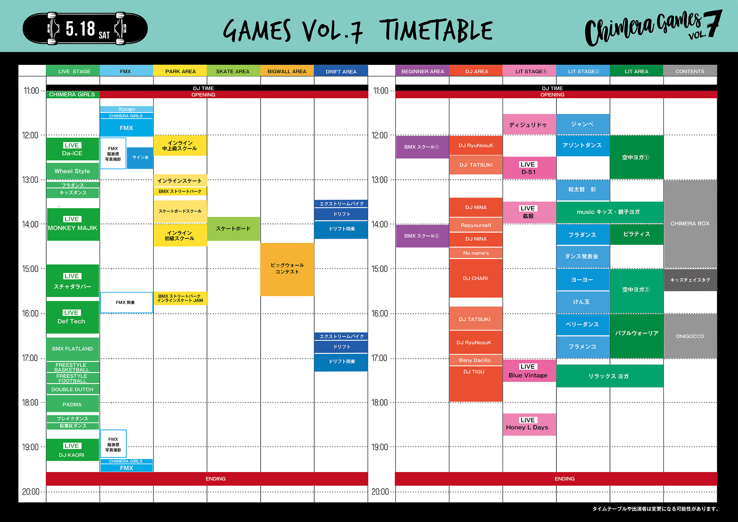 CHIMERA GAMES VOL.7:TIMETABLE:2019年5月18日(土)