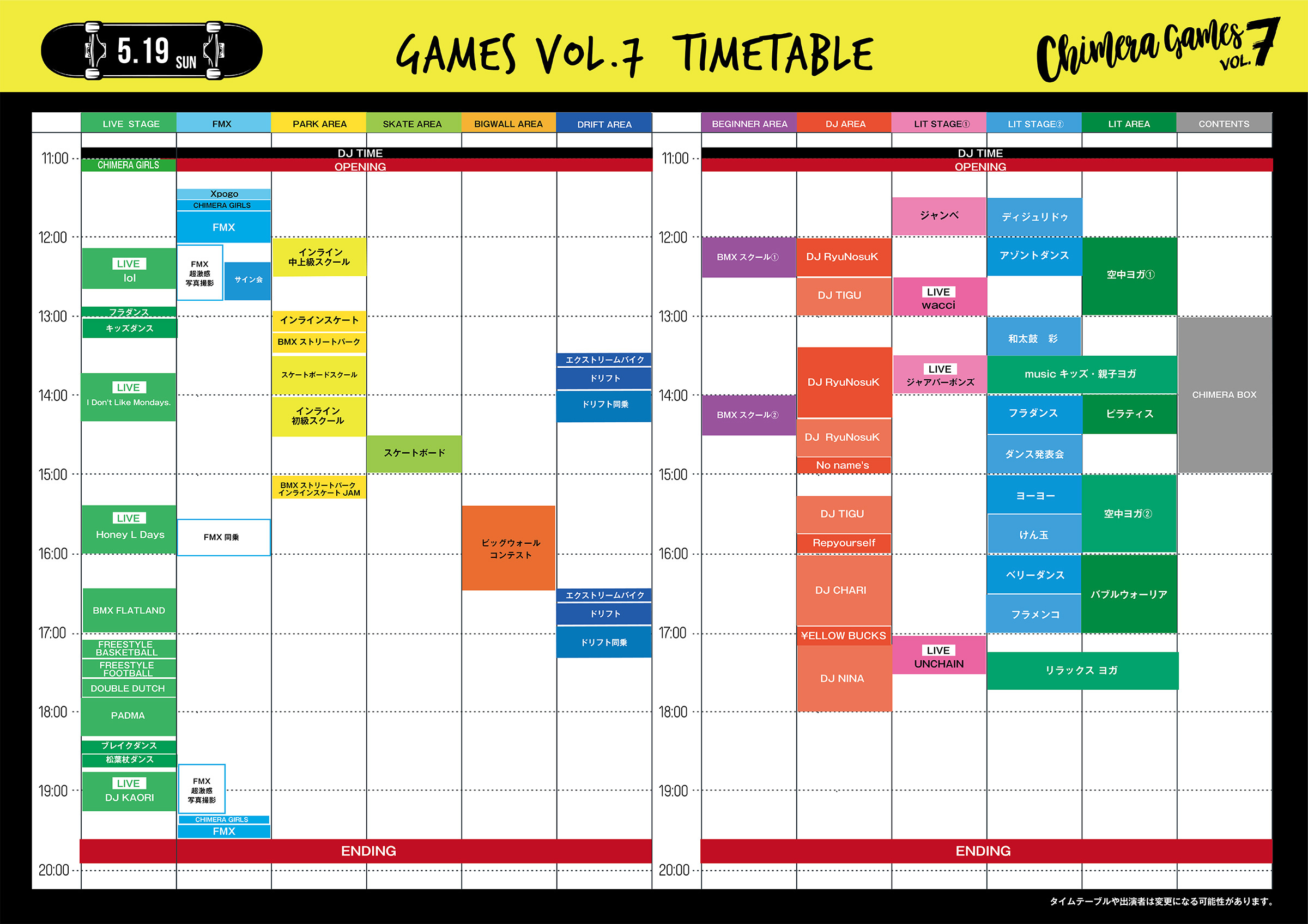 CHIMERA GAMES VOL.7:TIMETABLE:2019年5月19日(日)