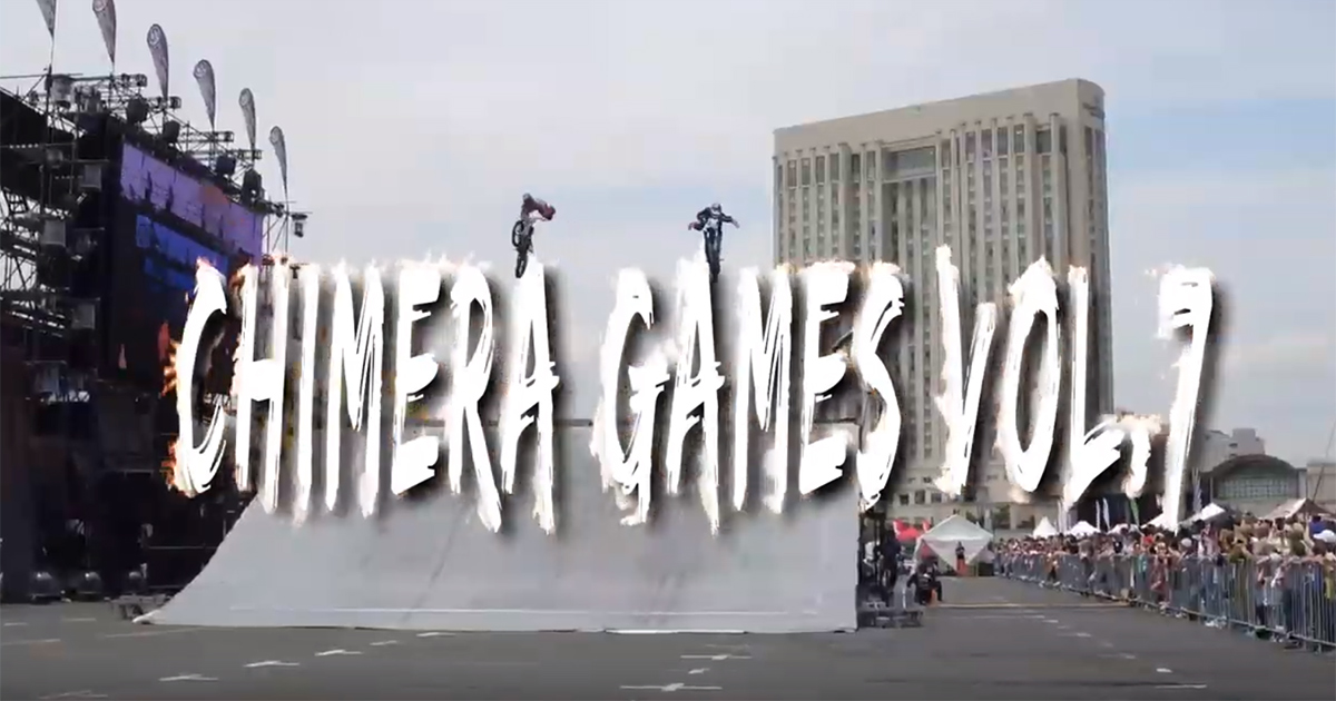 CHIMERA GAMESのアーカイブ画像:CHIMERA GAMES VOL.7 FMX DAYTIME SESSION 動画サムネイル