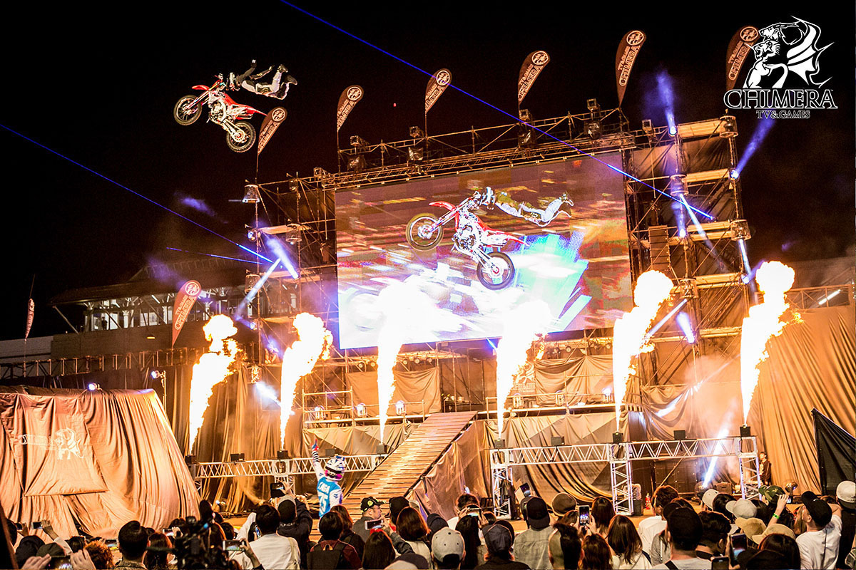 CHIMERA GAMESのアーカイブ画像:Vol.7FMX NIGHT SESSION