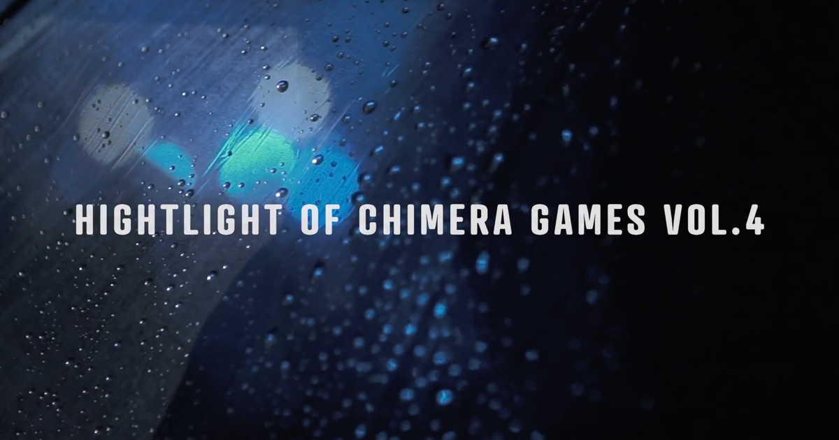 CHIMERA GAMES Vol4 総集編