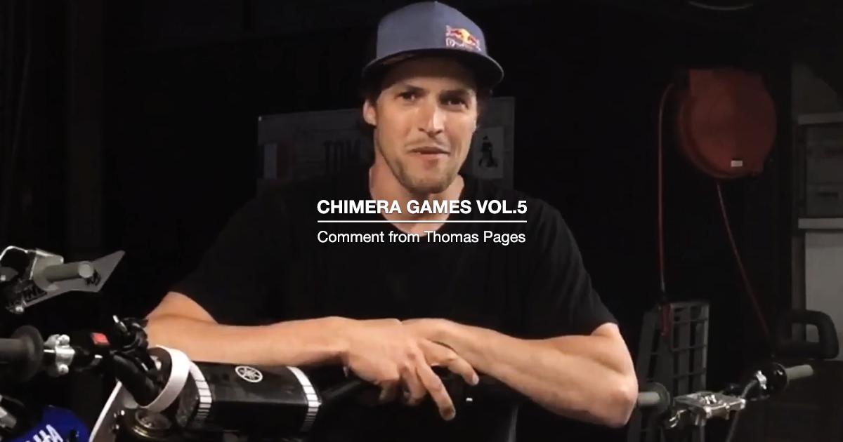 CHIMERA GAMES VOL.5 トーマス・パジェスが再び来日!