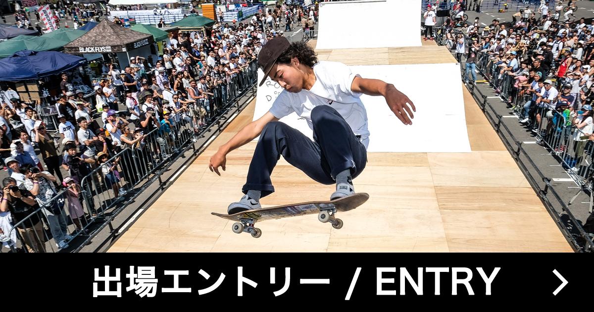A-SIDE スケートボード用エントリーボタン