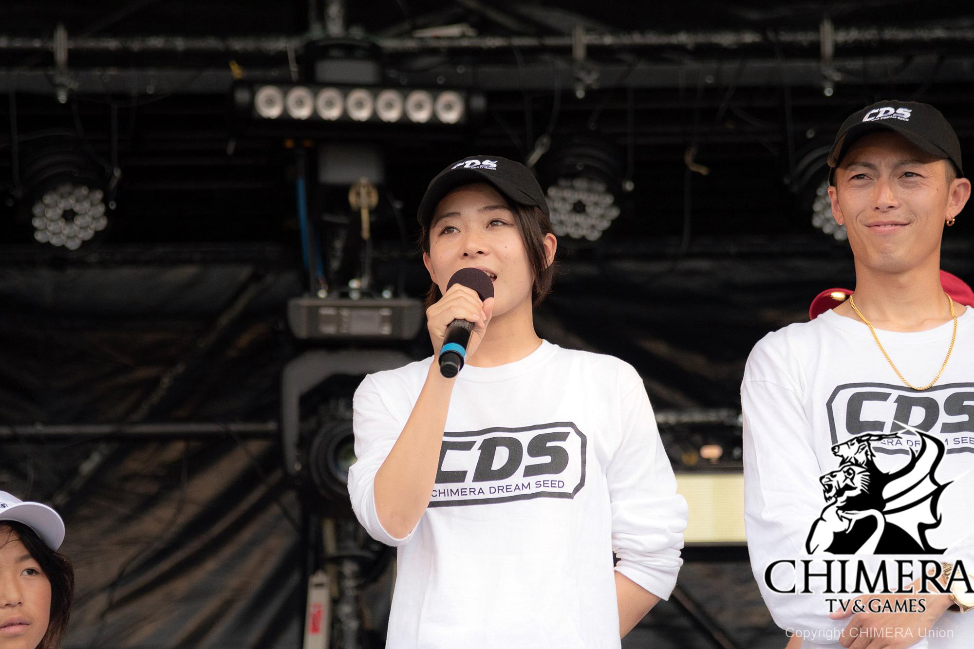 CHIMERA DREAM SEED-東千尋