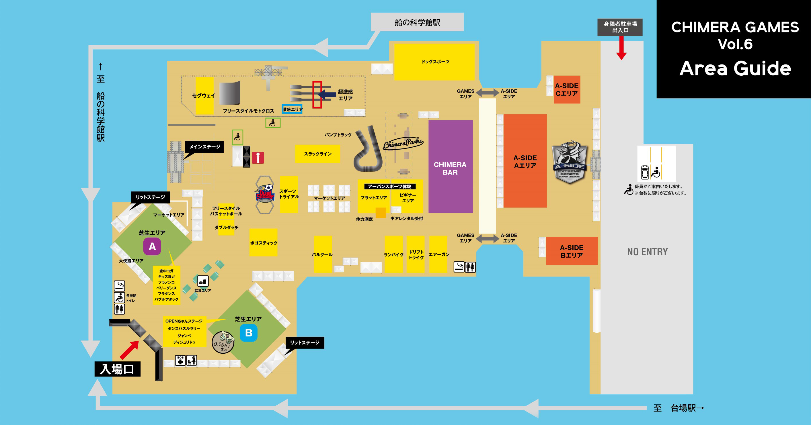 CHIMERA GAMES VOL.6 AREA MAP