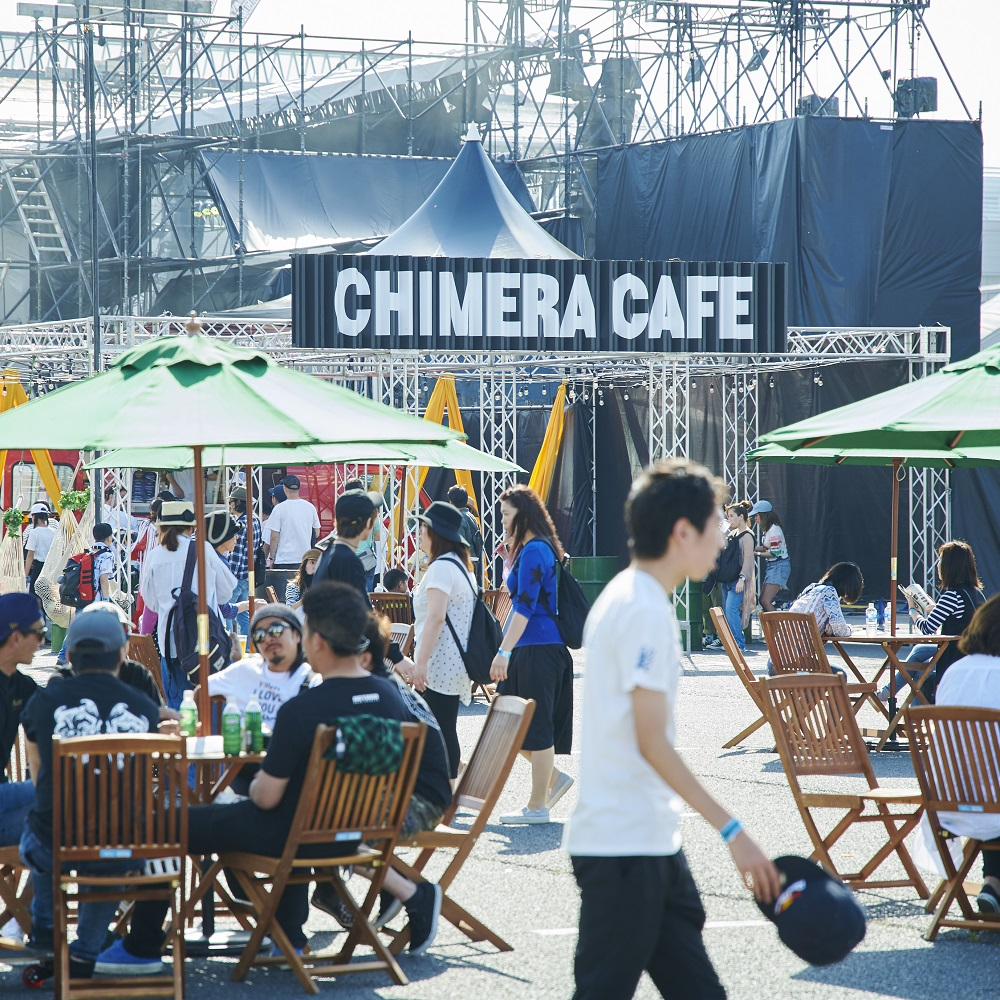 CHIMERA-GAMES_FOOD-AREA_1000-1000