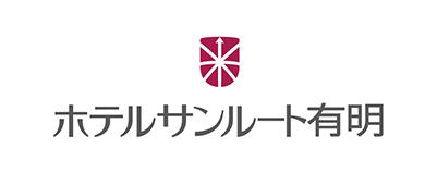 CHIMERA GAMESの協賛ロゴ:ホテルサンルート有明-HOTEL SUN ROOT ARIAKE