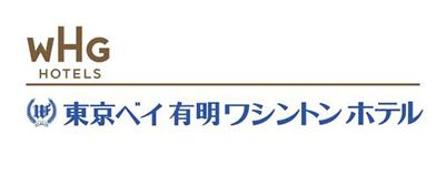 CHIMERA GAMESの協賛ロゴ:東京ベイ有明ワシントンホテル-TOKYO BAY ARIAKE WASHINGTON HOTEL